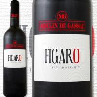 ムーラン・ド・ガサック・フィガロ・ルージュ 2015【フランス】【赤ワイン】【750ml】【ミディアムボディ】【辛口】