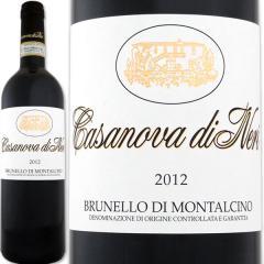カサノヴァ・ディ・ネリ・ブルネッロ・ディ・モンタルチーノ 2012【イタリア 】【赤ワイン】【750ml】【トスカーナ】【モンタルチーノ】【1~3営業日以内に出荷予定(土日祝除く)】