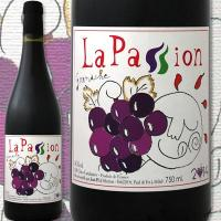 ラ・パッション・グルナッシュ 2014フランス 赤ワイン 750ml ミディアムボディ 神の雫【1~3営業日以内に出荷予定(土日祝除く)】