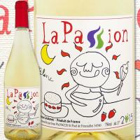 ラ・パッション・ブラン 2015【フランス】【白ワイン】【750ml】【辛口】【1~3営業日以内に出荷予定(土日祝除く)】