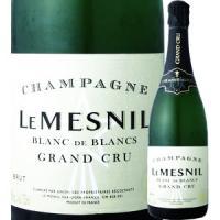 シャンパーニュ・ル・メニル・ブラン・ド・ブラン・グラン・クリュ・ブリュット【フランス】【シャンパン】【750ml】【辛口】【Le Mesnil】【1~3営業日以内に出荷予定(土日祝除く)】