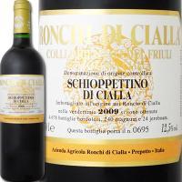 ロンキ・デ・チャッラ・スキオッペッティーノ・ディ・チャッラ 2009【イタリア】【赤ワイン】【750ml】【フルボディ】【辛口】【1~3営業日以内に出荷予定(土日祝除く)】