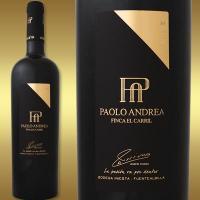 ボデガ・イニエスタ・フィンカ・エル・カリール・パオロ・アンドレア 2012【スペイン】【赤ワイン】【750ml】【フルボディ】【辛口】【6~9月頃はクール便(送料有無に関わらず+324円)を推奨】