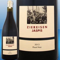ツィアライゼン ピノ・ノワール・ヤスピス 2013【ドイツ】【赤ワイン】【750ml】【ミディアムボディ】【辛口】【1~3営業日以内に出荷予定(土日祝除く)】