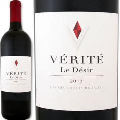 ヴェリテ・ル・デジール 2013【Verite】【赤ワイン】【750ml】【パーカー99点】【ソノマ】【1~3営業日以内に出荷予定(土日祝除く)】