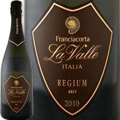 ラ・ヴァレ・フランチャコルタ・レギィユム・ブリュット・ミレジマート 2010【イタリア】【白ワイン】【750ml】【ミディアムボディ寄りのフルボディ】【辛口】【1~3営業日以内に出荷予定(土日祝除く)】