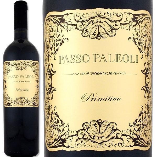 パッソ・パレオリ・プリミティーヴォ・サレント 2017【イタリア】【赤ワイン】【辛口】【1~3営業日以内に出荷予定(土日祝除く)】