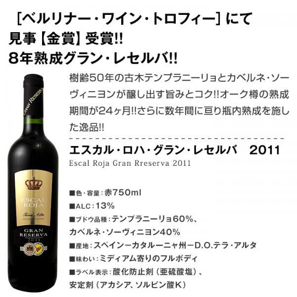 ワイン 【送料無料】第74弾!1本あたり665円(税別)!スパークリングワイン、赤ワイン、白ワイン!得旨ウルトラバリューワインセット 12本!【1~3営業日以内に出荷予定(土日祝除く)】