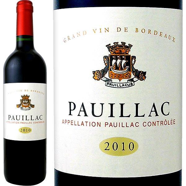 メゾン・シシェル・ポイヤック 2010【フランス】【赤ワイン】【750ml】【ミディアムボディ寄りのフルボディ】【辛口】【1~3営業日以内に出荷予定(土日祝除く)】