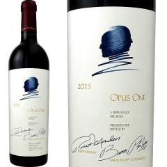 オーパス・ワン 2015【アメリカ】【赤ワイン】【750ml】【フルボディ】【辛口】【パーカー97点+】【歴代最高ヴィンテージ】【Opus One】【1~3営業日以内に出荷予定(土日祝除く)】