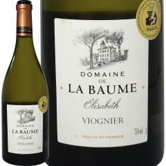 ドメーヌ・ド・ラ・ボーム・ヴァン・ド・ペイ・ドック・ヴィオニエ【フランス】【白ワイン】【750ml】【辛口】【WineStyle】【金賞】【1~3営業日以内に出荷予定(土日祝除く)】