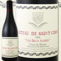 シャトー・ド・サン・コム・コート・デュ・ローヌ・レ・ドゥー・アルビオン 2014フランス 赤ワイン 750ml フルボディ 神の雫 Saint Cosme【1~3営業日以内に出荷予定(土日祝除く)】