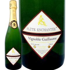 ヴィニョーブル・ギョーム・フリュット・アンシャンテ・ヴァン・ムスー・ド・カリテ・トラディショネル【フランス】【白スパークリングワイン】【750ml】【ミディアムボディ】【辛口】|スパークリング ぶどう酒 お祝い 記念日