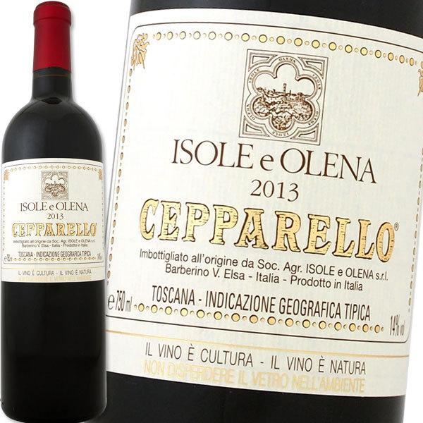 イゾレ・エ・オレーナ チェッパレッロ 2013【イタリア】【赤ワイン】【750ml】【フルボディ】【パーカー97点】【1~3営業日以内に出荷予定(土日祝除く)】