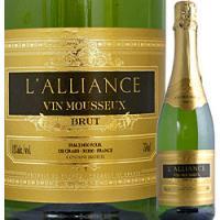 ラリアンス・ブリュット【フランス】【白スパークリングワイン】【750ml】【1~3営業日以内に出荷予定(土日祝除く)】
