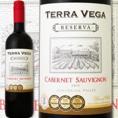 テラ・ヴェガ・カベルネ・ソーヴィニョン・レゼルヴァ2015チリ 赤ワイン 750ml 辛口 フルボディ Tea Vega【1~3営業日以内に出荷予定(土日祝除く)】