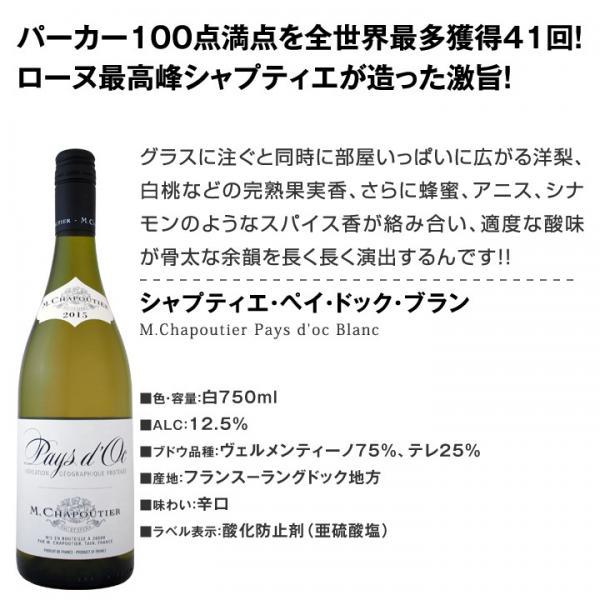 ワイン 【送料無料】第80弾!1本あたり665円(税別)!スパークリングワイン、赤ワイン、白ワイン!得旨ウルトラバリューワインセット 12本!【1~3営業日以内に出荷予定(土日祝除く)】