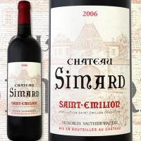 シャトー・シマール 2006【フランス 赤ワイン 750ml ミディアムボディ寄りのフルボディ 辛口】【1~3営業日以内に出荷予定(土日祝除く)】