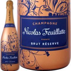 ニコラ・フィアット・シャンパーニュ・ブリュット・レゼルヴ・アンシャントメント・ブルー【シャンパン】【スパークリング】【750ml】【Nicolas Feuillatte】【1~3営業日以内に出荷予定(土日祝除く)】