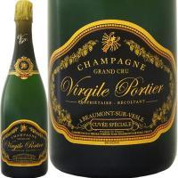 ヴィルジル・ポルティエ・キュベ・スペシアル・ブリュット・グランクリュ【フランス】【白スパークリングワイン】【750ml】【ミディアムボディ】【辛口】【1~3営業日以内に出荷予定(土日祝除く)】