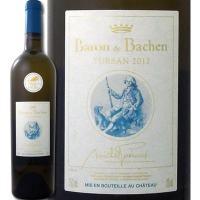 バロン・ド・バシャン 2012【フランス】【白ワイン】【750ml】【ミディアムボディ寄りのフルボディ】【辛口】【1~3営業日以内に出荷予定(土日祝除く)】