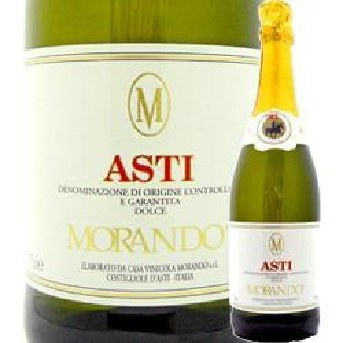 モランド・アスティ・スプマンテ【完全圧勝の第一位獲得!!】【イタリア】【白スパークリングワイン】【750ml】【甘口】【1~3営業日以内に出荷予定(土日祝除く)】