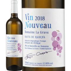 【新酒先行予約11月15日以降お届け】ドメーヌ・ラ・グラーヴ・ヌーヴォー・ブラン 2018【フランス】【白ワイン】【750ml】【辛口】 【Domaine La Grave】【ヌーヴォー】「ボジョレーヌーボー 2018」