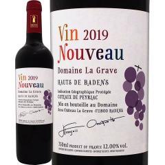 【新酒先行予約11月15日以降お届け】ドメーヌ・ラ・グラーヴ・ヌーヴォー・ルージュ 2018【フランス】【赤ワイン】【750ml】【ライトボディ】【Domaine La Grave】 【ヌーヴォー】「ボジョレーヌーボー 2018」