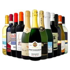 【送料無料】泡、赤、白!ちょっといいワインも入ってます!毎日楽しめる厳選ワイン12本セット!【1~3営業日以内に出荷予定(土日祝除く)】