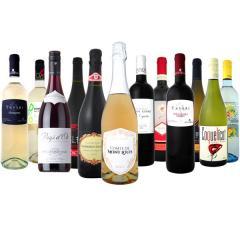 【送料無料】第41弾!1本あたり719円(税込)!スパークリングワイン、赤ワイン、白ワイン!得旨ウルトラバリュー12本セット!【1~3営業日以内に出荷予定(土日祝除く)】