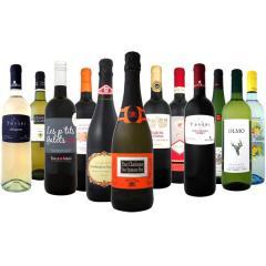【送料無料】第42弾!1本あたり719円(税込)!スパークリングワイン、赤ワイン、白ワイン!得旨ウルトラバリュー12本セット!【1~3営業日以内に出荷予定(土日祝除く)】