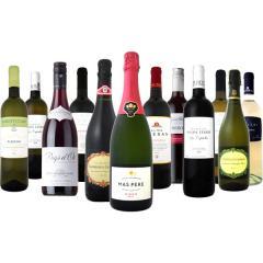【送料無料】第52弾!スパークリングワイン、赤ワイン、白ワイン!得旨ウルトラバリュー12本セット!【1~3営業日以内に出荷予定(土日祝除く)】