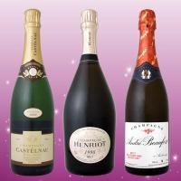 【送料無料】今が飲み頃!ヴィンテージ・シャンパーニュ3本セット!| ワインセット パーティー お祝い プレゼント ギフト 結婚記念日 結婚祝い お酒 シャンパン スパークリング スパークリングワイン