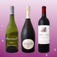 【送料無料】に飲みたい極上ワインをセットにしました!| ワインセット パーティー お祝い プレゼント ギフト 結婚記念日