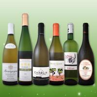 【送料無料】ワンランク上の極旨ばかり★充実感たっぷりのフランス白ワイン6本セット