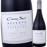 コノスル・ピノ・ノワール・レゼルヴァ 2015【チリ】【赤ワイン】【750ml】【ミディアムボディ】【辛口】【1~3営業日以内に出荷予定(土日祝除く)】