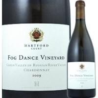 ハートフォード・ファミリー・フォグ・ダンス・シャルドネ 2009【白ワイン】【750ml】【辛口】