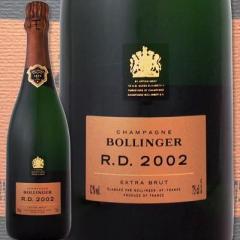 ボランジェ・アール・ディーR.D.2002【シャンパン】【750ml】【正規輸入品】【Bollinge】【1~3営業日以内に出荷予定(土日祝除く)】
