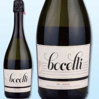 ボチェッリ・プロセッコ NV【イタリア】【白スパークリングワイン】【750ml】【ミディアムボディ寄りのライトボディ】【辛口】