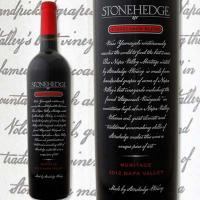 ストーンヘッジ・ナパ・ヴァレー・メリタージュ 2013アメリカ 赤ワイン 750ml フルボディ 辛口 stonehedge【1~3営業日以内に出荷予定(土日祝除く)】【6~9月頃はクール便(送料有無に関わらず+324円)を推奨】