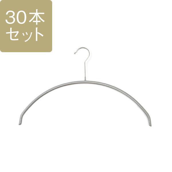 KEYUCA(ケユカ) Yote S cNM 滑らないハンガー グレー 30本セット (グッドプライス)