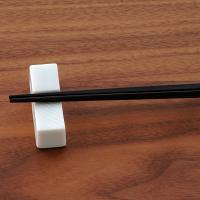 KEYUCA(ケユカ) 白磁箸置き bou