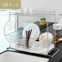 KEYUCA(ケユカ) [3点セット]ネオナビオ ドレーナー2S ベーシックセット