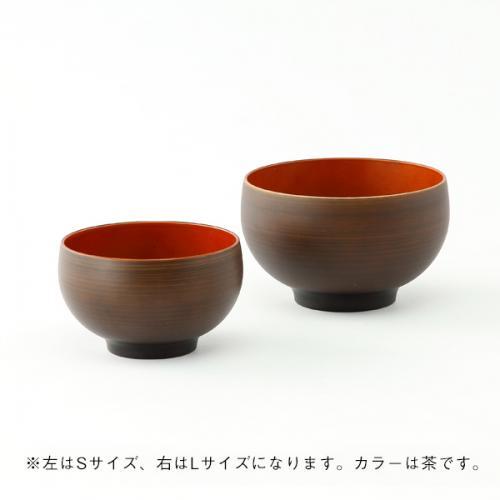 KEYUCA(ケユカ) ほっこり椀 S 茶