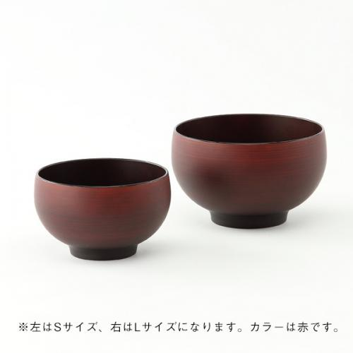 KEYUCA(ケユカ) ほっこり椀 L 茶