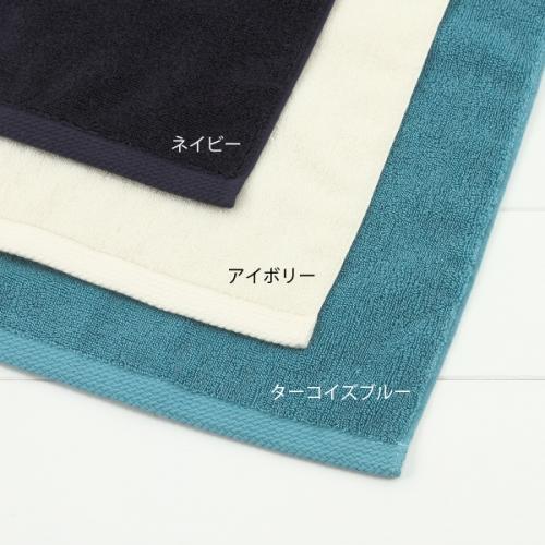 KEYUCA(ケユカ) シャンカー マフラータオル ネイビー