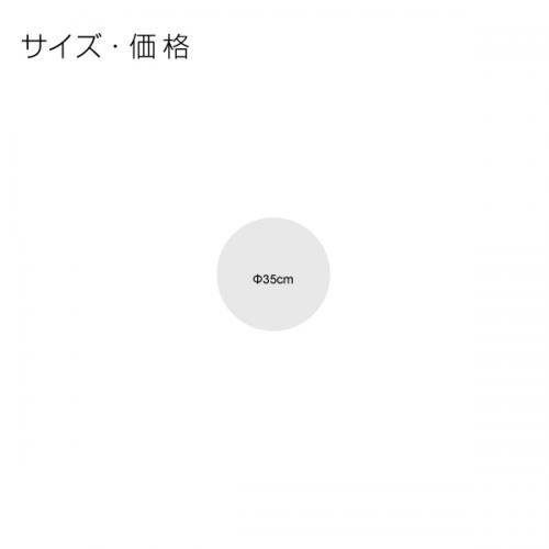 KEYUCA(ケユカ) リネンmix Φ35cm アイボリー