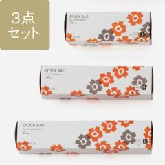 KEYUCA(ケユカ) [3個セット] クッカストックバック セット(S・M・Lサイズ) 花柄