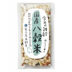 国産 八穀米 20g