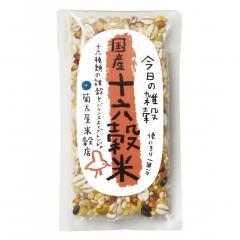 国産 十六穀米 20g